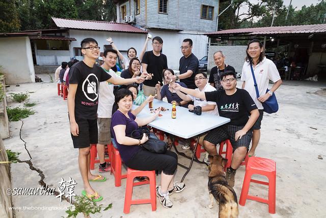 Sg Lembing Siew Yoke