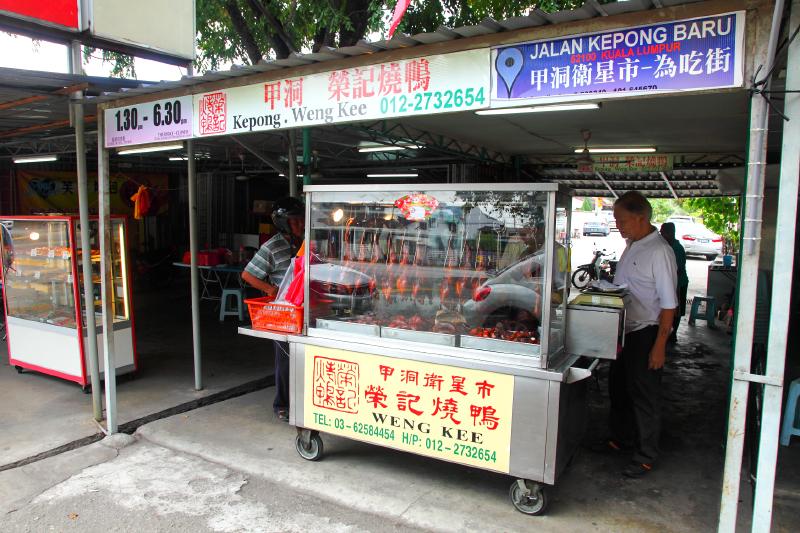 Weng-Kee-Roast-Duck-Kepong