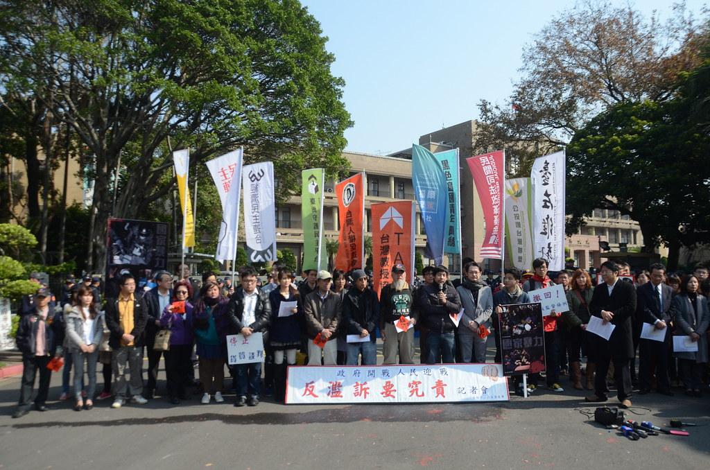 被起訴當事人及聲援社運團體在行政院大門前召開記者會。(攝影:宋小海)
