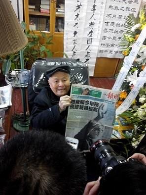 赵紫阳逝世十周年祭5