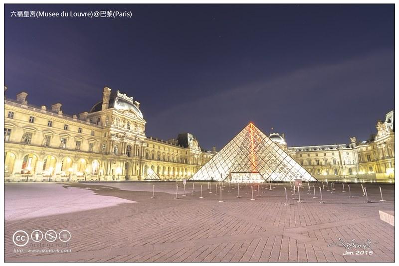 羅浮宮(Musée du Louvre)@巴黎(Paris)
