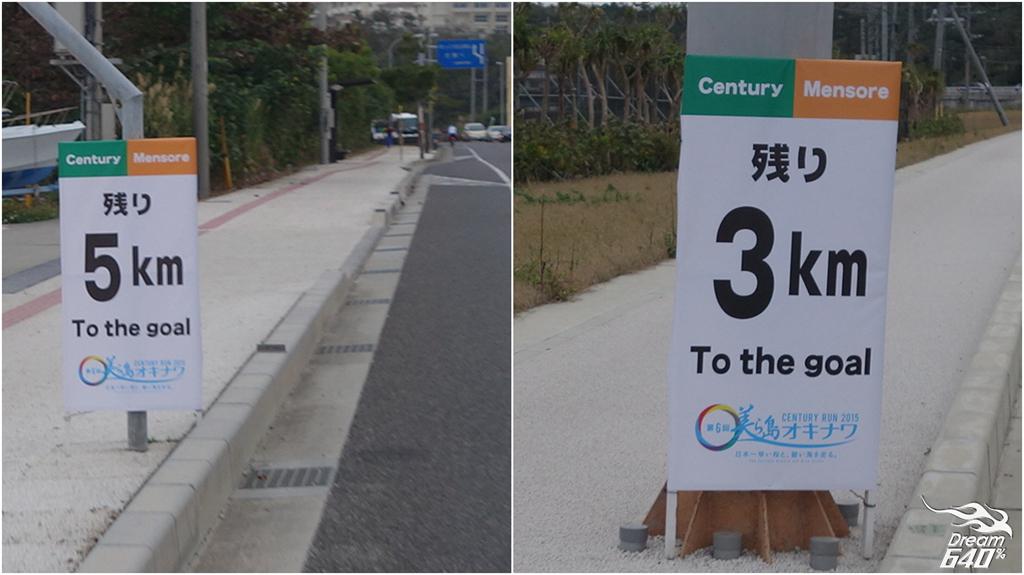 2015環沖繩美之島090