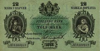 Lot 356 Finland 12 Markkaa 1862
