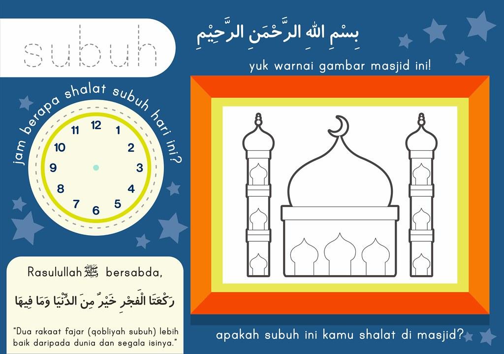 RamadhanPrintablesubuh