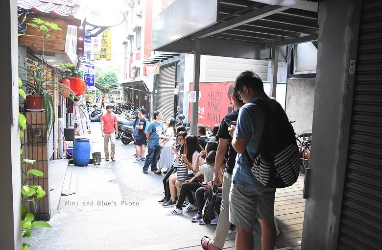 台中韓式料理一中街求求辣年糕菜單價位02