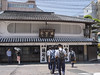 Fukusaya's Castella Cake Shop