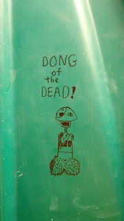 Dong of the Dead