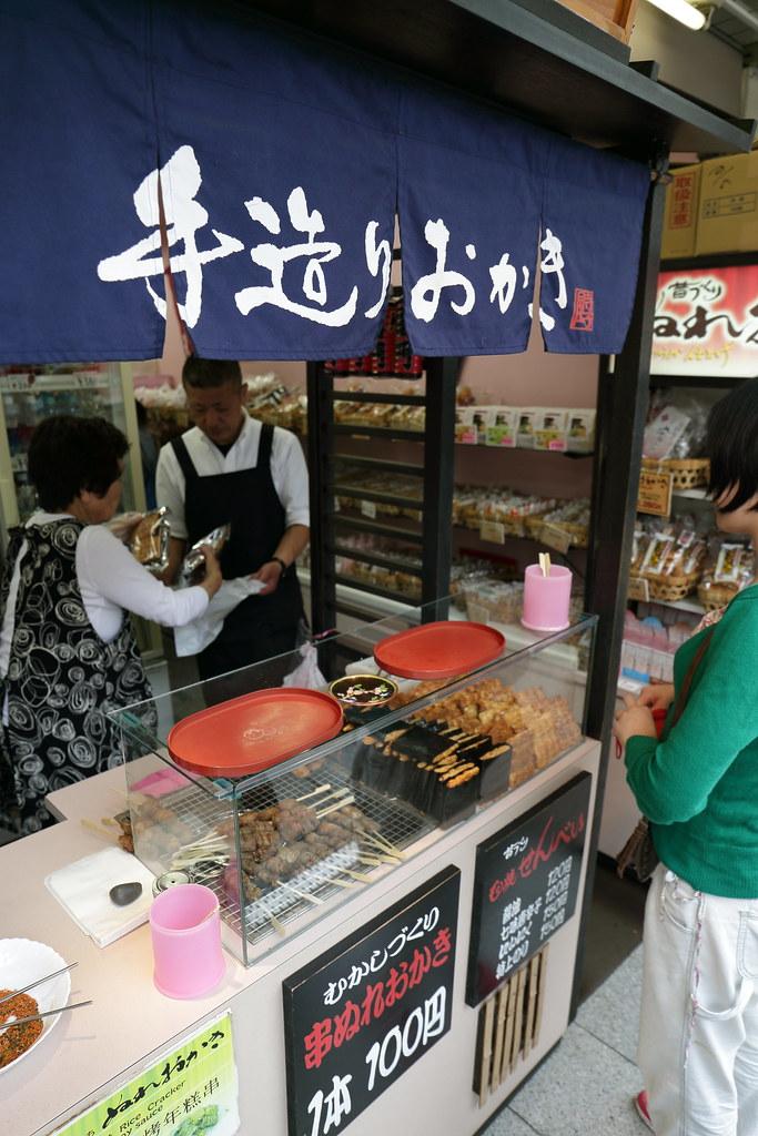 2013 Tokyo Food_082