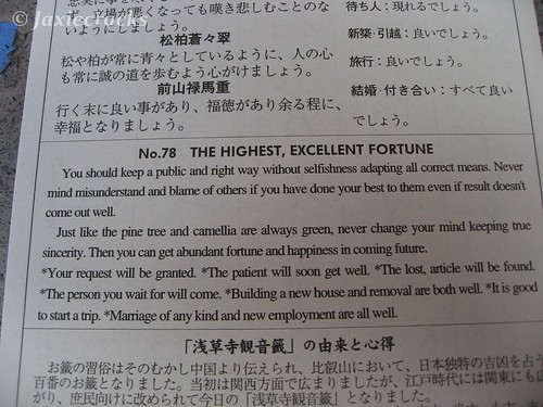 HighestMostExcellentFortune