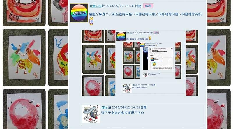 @@/循環/於「Yahoo!奇摩部落格」關閉前夕