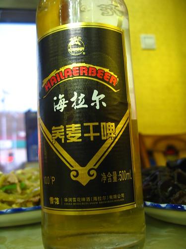 Hailar Buckwheat Beer