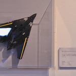 VF-17S ナイトメア ダイヤモンドフォース仕様