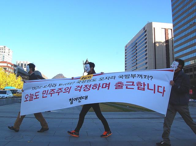 20131107_민주주의걱정출근길행진(4일차)-02