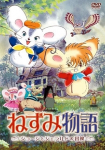 Xem phim Nezumi Monogatari: George to Gerald no Bouken - Mouse Story: The Adventures of George and Gerald Vietsub