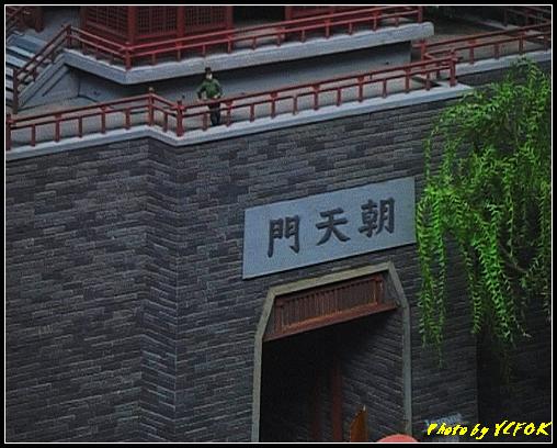 杭州 吳山天風景區 - 059 (城隍閣 內的南宋時期的杭州風情軟木立體畫))