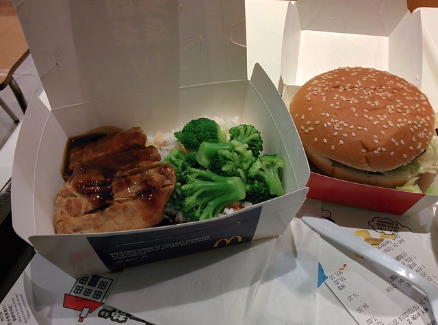 Global Interactions - The clashing of McDonald's food culture in Hong Kong - The 'Rice Fun Bowl' vs the Big Mac