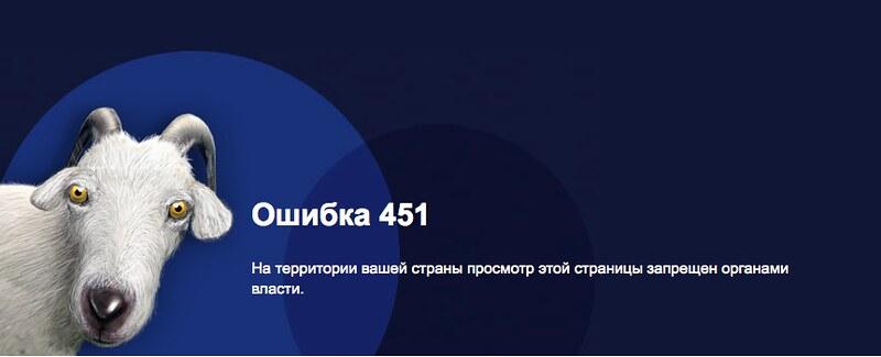 российское лекарство для печени из дыни