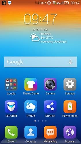 Home screen ของ Lenovo Vibe X