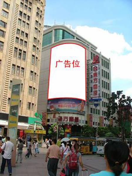 南京東路步行街02