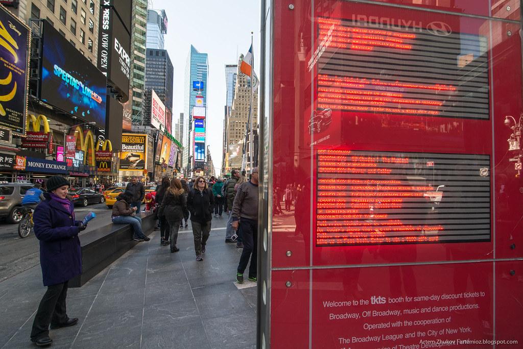 Times Square-47.jpg