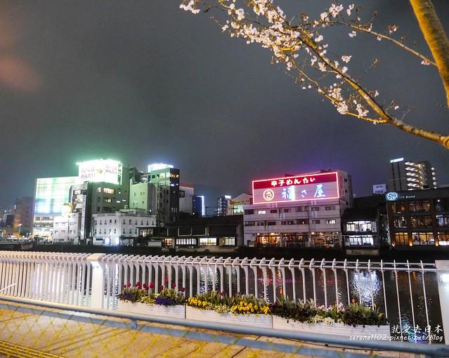 20140326山陽D1福岡-1120645
