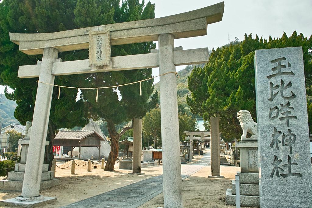 玉比咩神社 #1