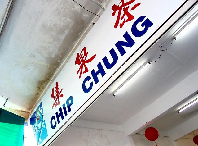 Chip Chung 1