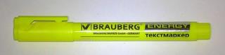 Brauberg_textmark_yell