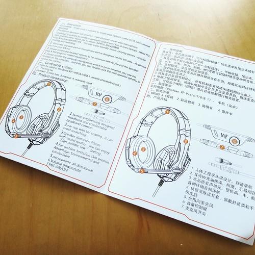こちらが、英語と中国語の取扱説明書。