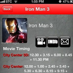 #ironMan here i come #bahrian