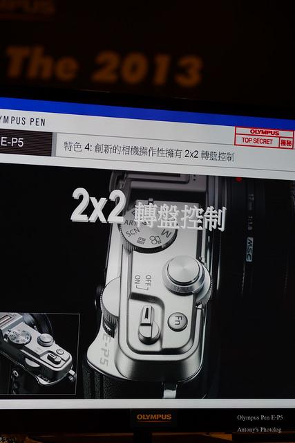 Olympus Pen E-P5 新品發表會-19