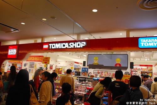 Tomica專賣店