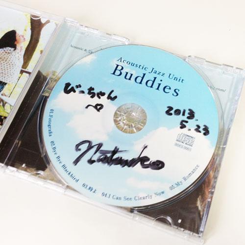 CDのサイン
