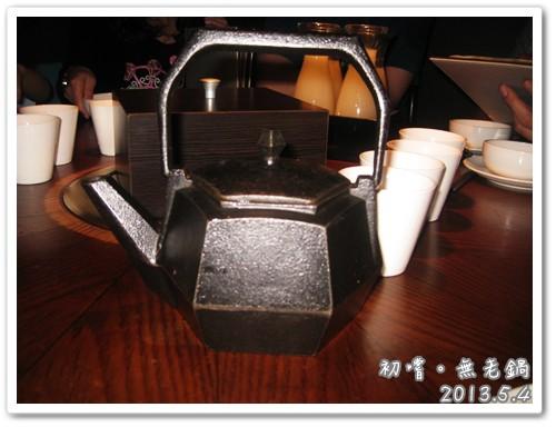 130504-擋摳摳的茶壺