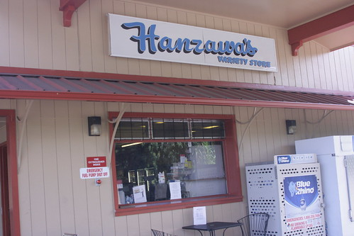 mauitime hanzawas variety store haiku restaurant and retail maui hawaii