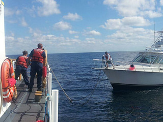 Coast Guard Cutter Ridley tows vessel 43 miles to safety off Long Island