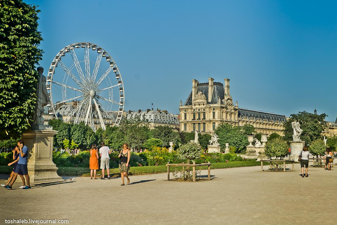 Louvre-2