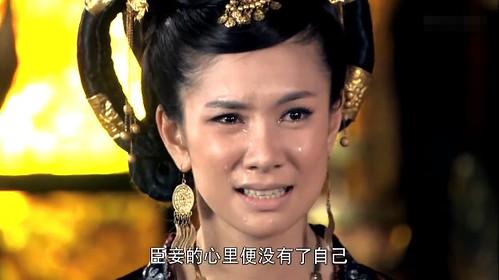 02-阿史那皇后-心裡都是皇上