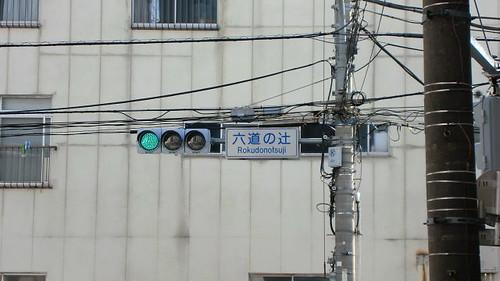 CIMG1469.JPG