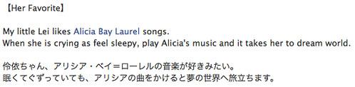 Lei Ishii likes ABL songs