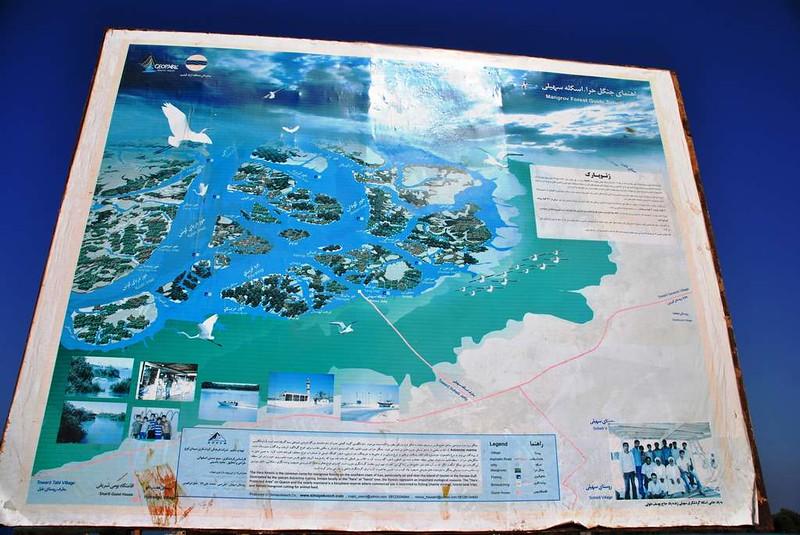 19 Mapa del manglar en Tabi en la isla de Qeshm
