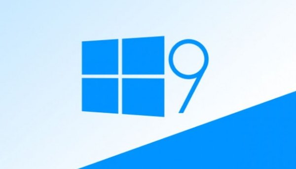 Дата выхода Windows 9