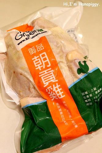 朝貢雞(2)