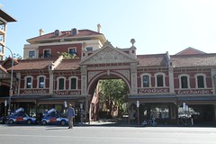 Adelaide Fruit and Produce Exchange, 2014