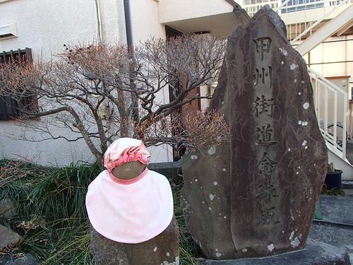 高尾梅郷祭 - naniyuutorimannen - 您说什么!