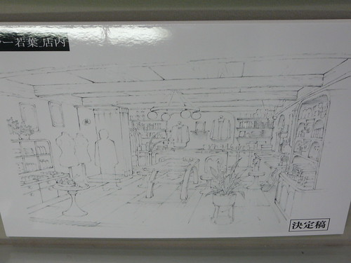 P1050313