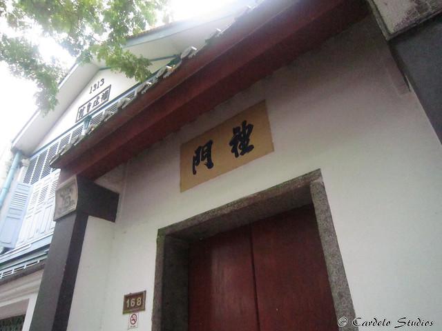 Thian Hock Keng Temple 04