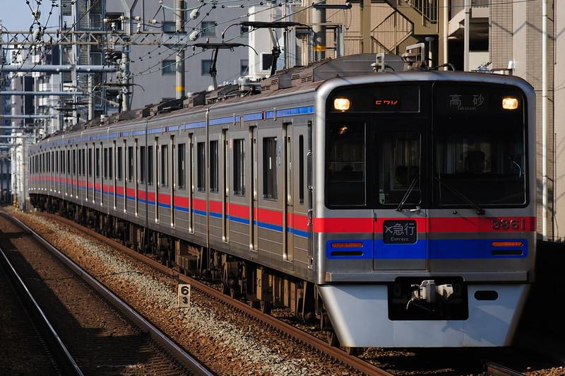 757K 3868 AirportExpress Takasago