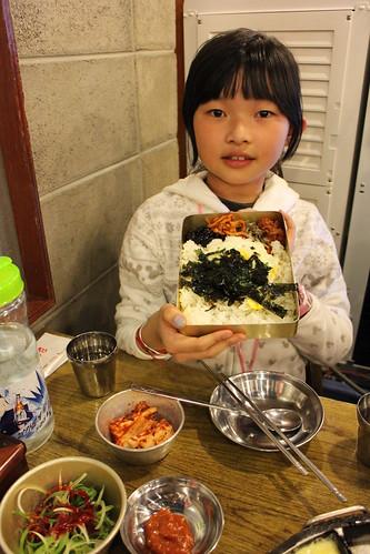 姜虎東烤肉