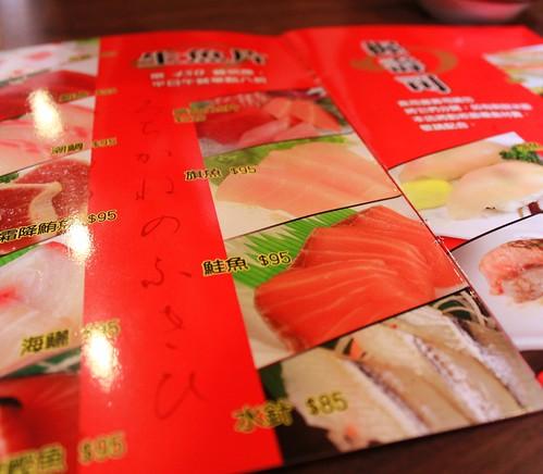晚餐吃什麼?老闆請客新選擇-推薦高雄松江庭吃到飽日式料理 (42)